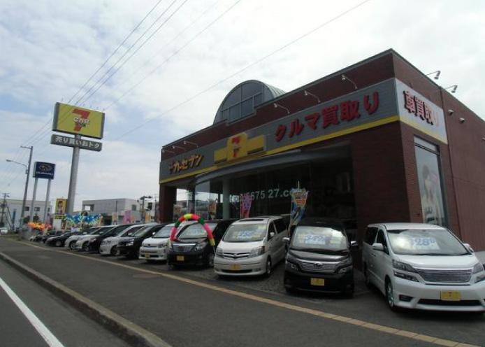 カーセブン36号清田店