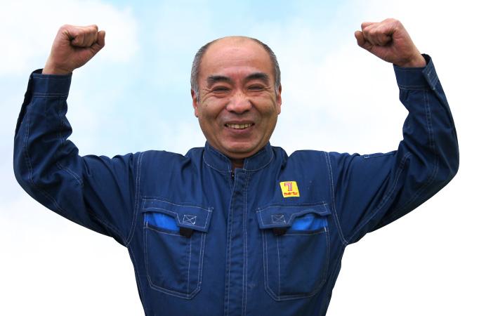 高倉 寿夫
